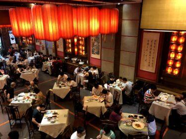 「東京ディープチャイナ」を楽しむために中国地方料理の特徴を知ろう