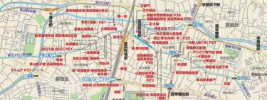 なぜ高田馬場にこれほど中華料理店が増えているのか?