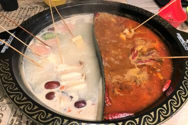 池袋の中華外食チェーン「周黒鴨」でザリガニ料理を実食!