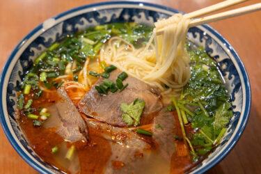 米線、蘭州牛肉麺、重慶小麺 東京で食べられるディープな中華麺