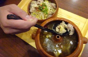 四谷三丁目で味わう雲南名物、身体に優しいライスヌードルと薬膳スープ