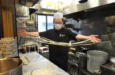 茅場町「秦唐記」で味わうビャンビャン麺1本の長さは驚きの3m!?