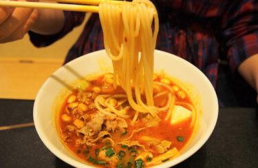 モチモチの不思議麺とトマトスープがおいしい高田馬場の「阿香米線」