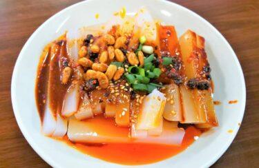 高田馬場の「四川人家」で味わう張飛ゆかりの特産黒酢と涼粉