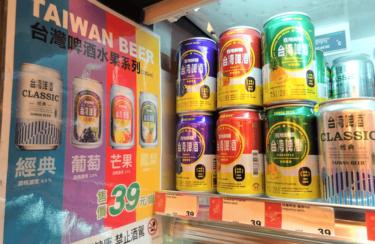 最近日本でもよく見かける台湾フルーツビールのふるさとを訪ねる旅